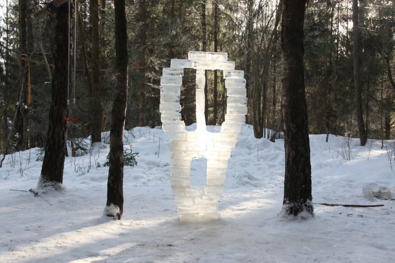 Skrik av iskuber laget av Vendla barnehage foto Wulff kopi